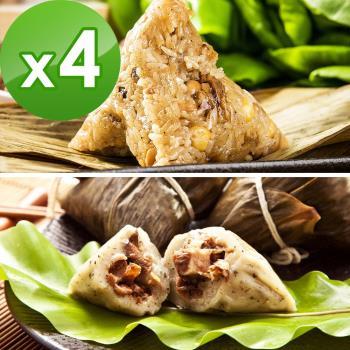 預購-樂活e棧-素食客家粿粽子+御品麻油猴頭菇粽子(6顆/包,共4包)(06/3~06/6 出貨)|素粽