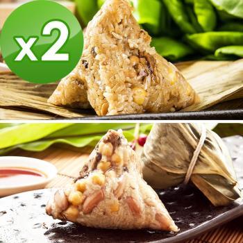 預購-樂活e棧-南部素食土豆粽子+御品麻油猴頭菇粽子(6顆/包,共2包)(06/3~06/6 出貨)|素粽