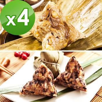 預購-樂活e棧-潘金蓮素食嬌粽子+醬香獅子頭粽子-素食可食(6顆/包,共4包)(06/3~06/6 出貨)|素粽