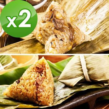 預購-樂活e棧-三低招牌素滷粽子+醬香獅子頭粽子-素食可食(6顆/包,共2包)(06/3~06/6 出貨)|素粽