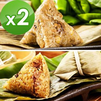 預購-樂活e棧-三低招牌素滷粽子+御品麻油猴頭菇粽子(6顆/包,共2包)(06/3~06/6 出貨)|素粽
