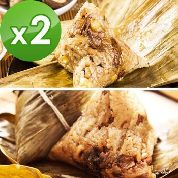 預購-樂活e棧-頂級素食滿漢粽子+醬香獅子頭粽子-素食可食(6顆/包,共2包)(06/3~06/6 出貨)|素粽