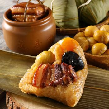 現購-[亞緻餐飲]天香樓東坡肉粽含運組(禮盒 210g*5入)|北部粽