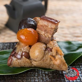 現購-[寶來發]傳統南部粽含運組(禮盒 150g*5入)|南部粽