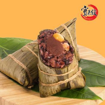 現購-【寶來發】紫米豆沙粽含運組(禮盒 素食可 160g*5入) 冰粽/甜粽