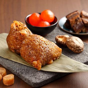 預購-【奇華】干貝五花腩肉粽含運組(保冷袋 200g*6入)|海鮮粽