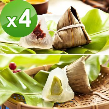 預購-樂活e棧-包心冰晶Q粽子-紅豆、抹茶(6顆/包,共4包)(06/3~06/6 出貨)|冰粽/甜粽