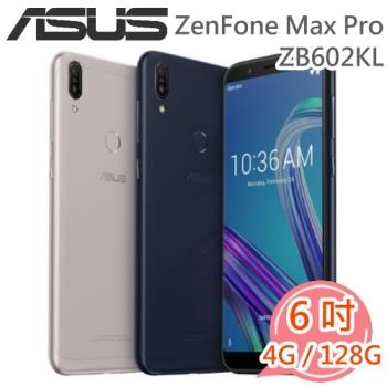 ASUS 華碩 ZenFone Max Pro ZB602KL 6吋 大電量智慧型手機 4G/128G|ZenFone Max 系列