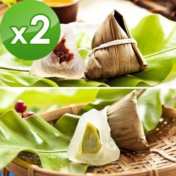 預購-樂活e棧-包心冰晶Q粽子-紅豆、抹茶(6顆/包,共2包)(06/3~06/6 出貨)|冰粽/甜粽