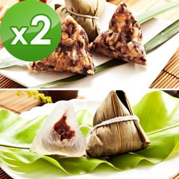 預購-樂活e棧-潘金蓮素食嬌粽子+包心冰晶Q粽子-紅豆(6顆/包,共2包)(06/3~06/6 出貨)|素粽