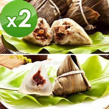 預購-樂活e棧-素食客家粿粽子+包心冰晶Q粽子-紅豆(6顆/包,共2包)(06/3~06/6 出貨)|素粽