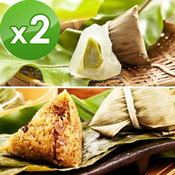 預購-樂活e棧-三低招牌素滷粽子+包心冰晶Q粽子-抹茶(6顆/包,共2包)(06/3~06/6 出貨)|素粽