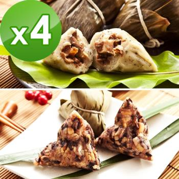 預購-樂活e棧-素食客家粿粽子+潘金蓮素食嬌粽子(6顆/包,共4包)(06/3~06/6 出貨) 素粽