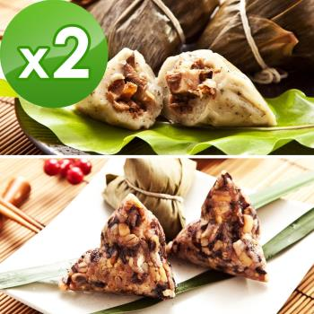 預購-樂活e棧-素食客家粿粽子+潘金蓮素食嬌粽子(6顆/包,共2包)(06/3~06/6 出貨)|素粽