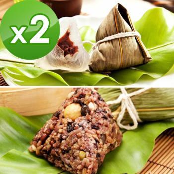 預購-樂活e棧-三低素食養生粽子+包心冰晶Q粽子-紅豆(6顆/包,共2包)(06/3~06/6 出貨)|素粽