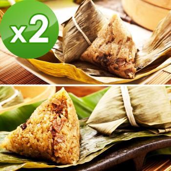 預購-樂活e棧-頂級素食滿漢粽子+三低招牌素滷粽子(6顆/包,共2包)(06/3~06/6 出貨)|素粽