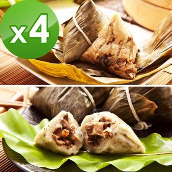 預購-樂活e棧-頂級素食滿漢粽子+素食客家粿粽子(6顆/包,共4包)(06/3~06/6 出貨)|素粽