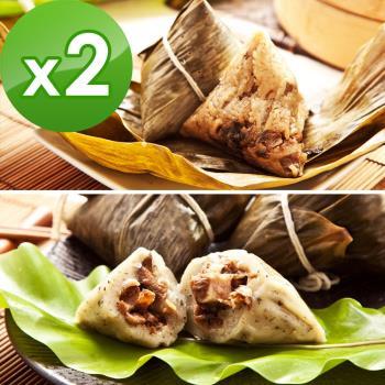 預購-樂活e棧-頂級素食滿漢粽子+素食客家粿粽子(6顆/包,共2包)(06/3~06/6 出貨)|素粽