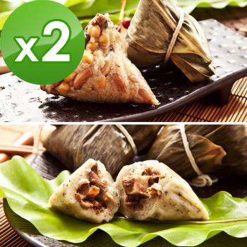 預購-樂活e棧-南部素食土豆粽子+素食客家粿粽子(6顆/包,共2包)(06/3~06/6 出貨)|素粽