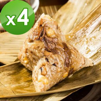 預購-樂活e棧-醬香獅子頭粽子-素食可食(6顆/包 ,共4包)(06/3~06/6 出貨)|素粽