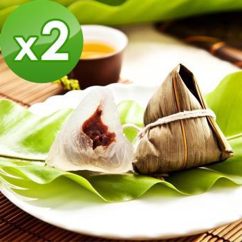 預購-樂活e棧-包心冰晶Q粽子-紅豆(6顆/包,共2包)(06/3~06/6 出貨)|冰粽/甜粽