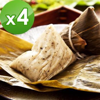 預購-樂活e棧-素食客家粿粽子(6顆/包,共4包)(06/3~06/6 出貨) 素粽