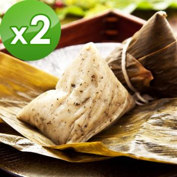 預購-樂活e棧-素食客家粿粽子(6顆/包,共2包)(06/3~06/6 出貨)|客家粄粽/粿粽