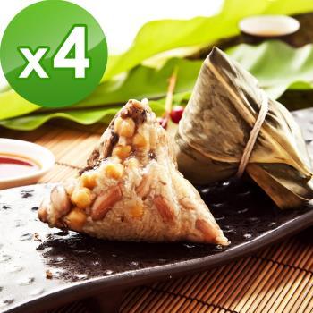 預購-樂活e棧-南部素食土豆粽子(6顆/包,共4包)(06/3~06/6 出貨)|素粽