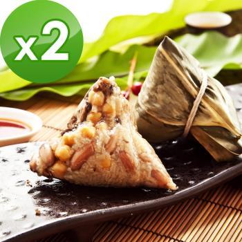 預購-樂活e棧-南部素食土豆粽子(6顆/包,共2包)(06/3~06/6 出貨)|素粽