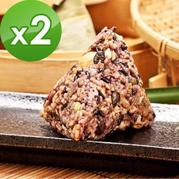 預購-樂活e棧-三低素食養生粽子(6顆/包,共2包)(06/3~06/6 出貨)|素粽