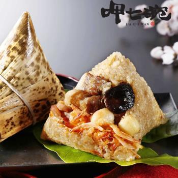 預購-【呷七碗】櫻花蝦東坡肉粽12粒含運組(180gx6粒*2包)|北部粽