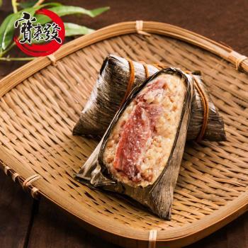 預購-【寶來發】湖州鮮肉粽含運組(禮盒 160gx5入)|湖州粽