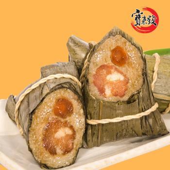 預購-【寶來發】 鮮肉蛋黃粽含運組(禮盒 160gx5入)|湖州粽