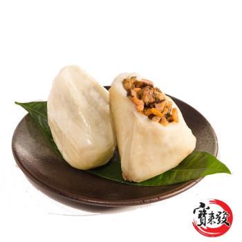 預購-【寶來發】客家粿粽2盒含運組(禮盒 100g*6入/盒)|客家粄粽/粿粽