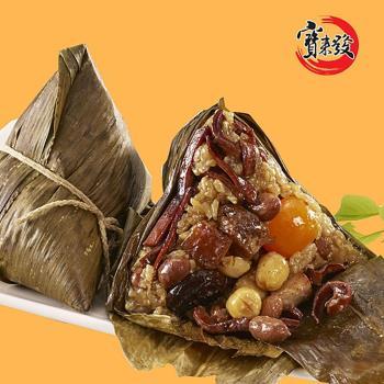 預購-【寶來發】府城八寶肉粽含運組(禮盒 220g*4入) 南部粽