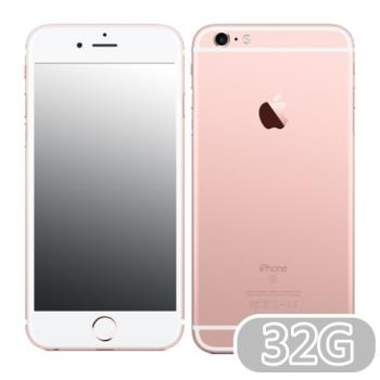 Apple iPhone 6s Plus 32G|iPhone 6S/6S Plus