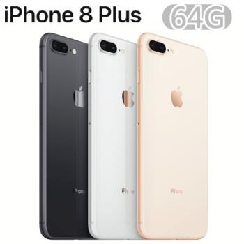 Apple iPhone 8 Plus 64G|Apple暢銷專區