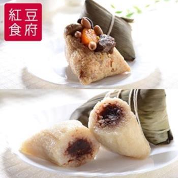 現購-[紅豆食府SH]綜合雙享粽禮盒(古早味鮮肉粽*3+湖州豆沙粽*2)|北部粽
