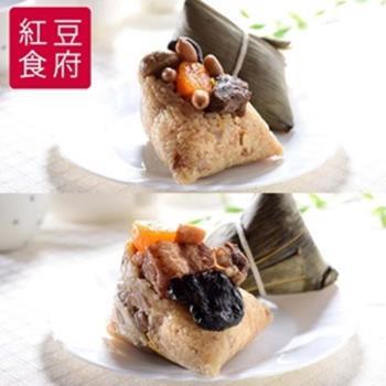 現購-[紅豆食府SH]鮮粽禮盒(古早味鮮肉粽*3+珠貝鮮肉粽*2)|北部粽