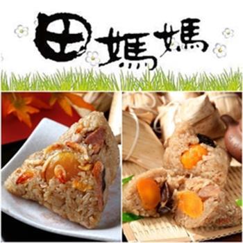 現購-[石門農會-田媽媽]端午禮盒(芋香櫻花蝦粽*5+蛋黃粽*5)|創意粽
