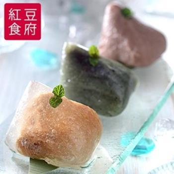 現購-[紅豆食府SH]冰粽禮盒(水晶花生*3+艾草紅豆*3+紅米芋頭*3)|冰粽/甜粽