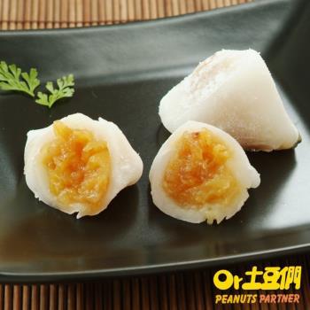 現購-土豆們 古早味鳳梨冰粽 3盒 (8顆/盒/共24顆)|冰粽/甜粽