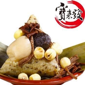 現購-[寶來發]紅藜珍菇素粽含運組(160g*5入)|養生粽