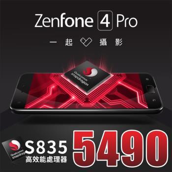 [A級福利品]ASUS ZenFone 4 Pro (6G/64G) ZS551KL|ZenFone 4 系列