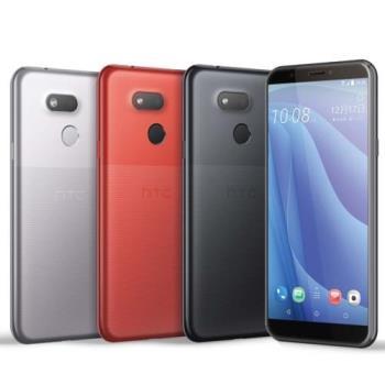 【福利品】HTC Desire 12S 4G/64G 5.7吋 大螢幕美型智慧手機|HTC Desire 系列