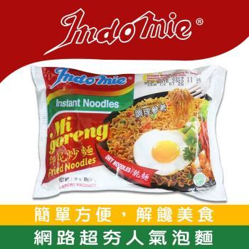 印尼炒麵-原味( 85g*40包/箱)|台灣|南洋泡麵