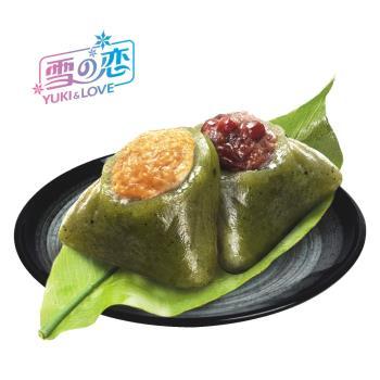 預購《三叔公》雪之戀艾草冰粽(24入/三盒)(06/3~06/6 出貨)|冰粽/甜粽