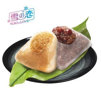 預購《三叔公》雪之戀日式晶冰粽(96入/十二盒)(06/3~06/6 出貨)|冰粽/甜粽