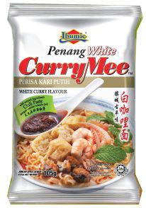 益福檳城白咖哩麵105g*20包入|台灣|南洋泡麵