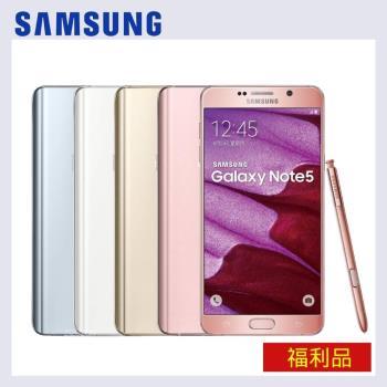 【福利品】Samsung Galaxy Note 5 32G 智慧型手機|Galaxy Note 系列